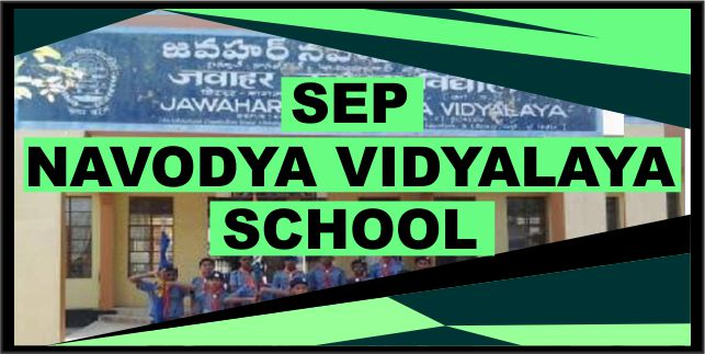 Navodya Vidyalaya School
