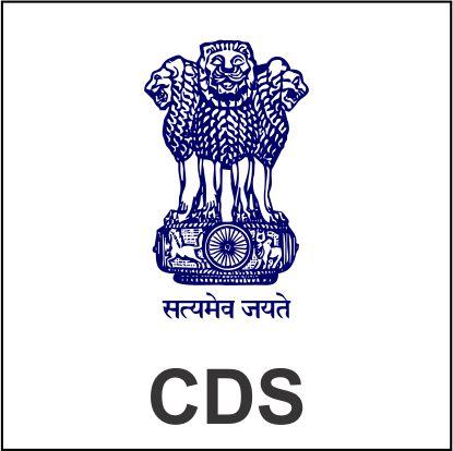 CDS & AFCAT